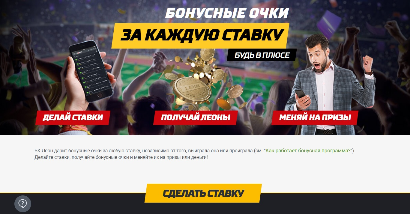 Pokerstars акции и bonus active